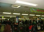 荻窪駅北口をでます